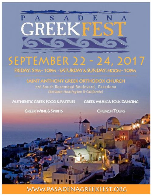 pasadena greek fest flyer 2017