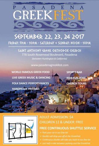 pasadena-greek-fest